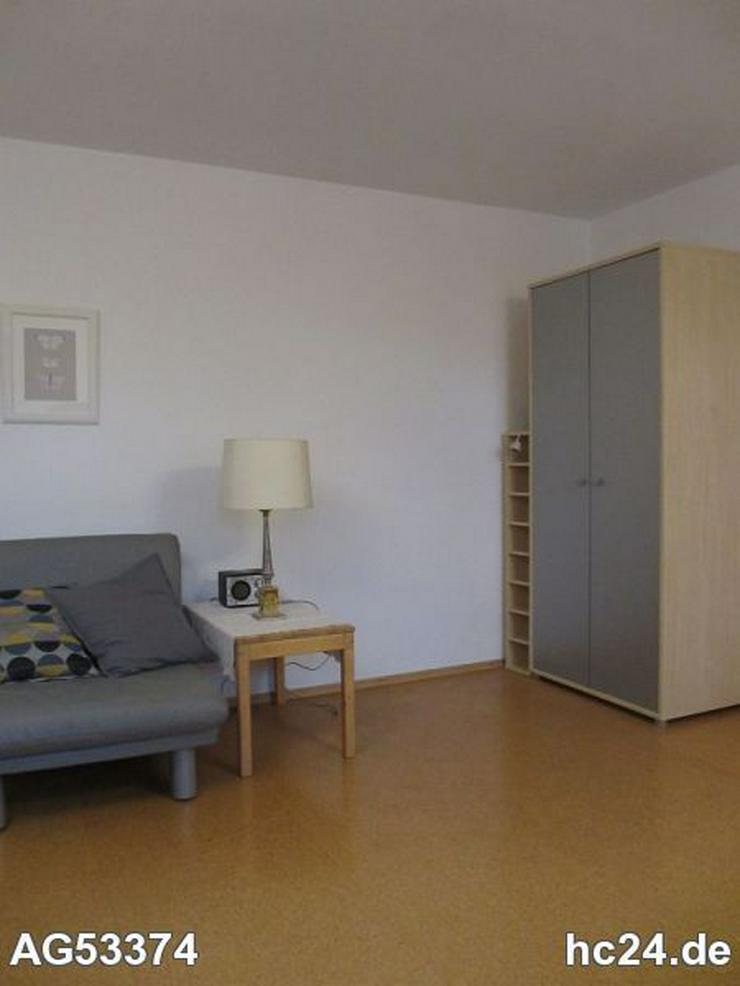 Bild 3: **** Einliegerwohnung in Langenau