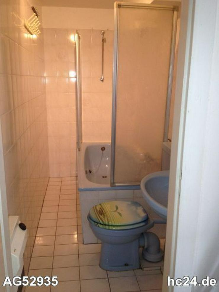 Bild 6: *** möblierte 2 Zimmer Wohnung in Neu-Ulm