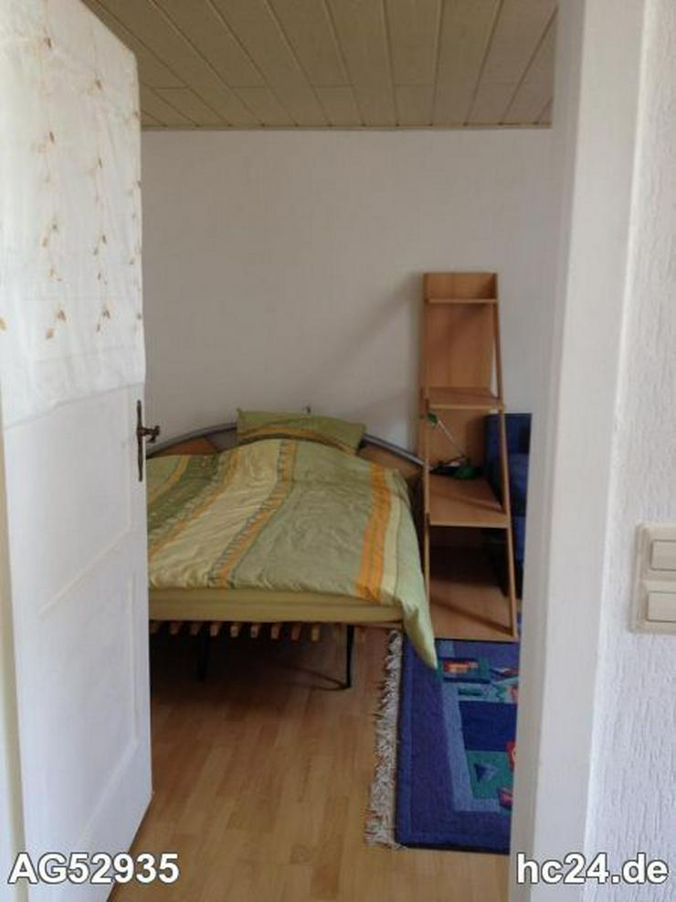 Bild 5: *** möblierte 2 Zimmer Wohnung in Neu-Ulm
