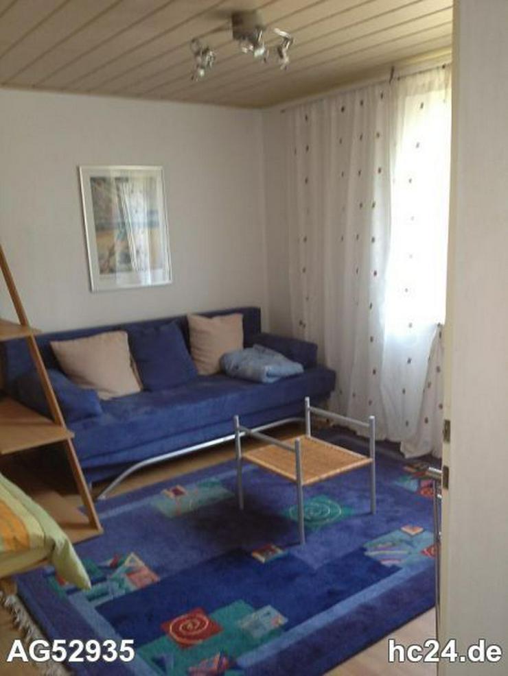 Bild 4: *** möblierte 2 Zimmer Wohnung in Neu-Ulm