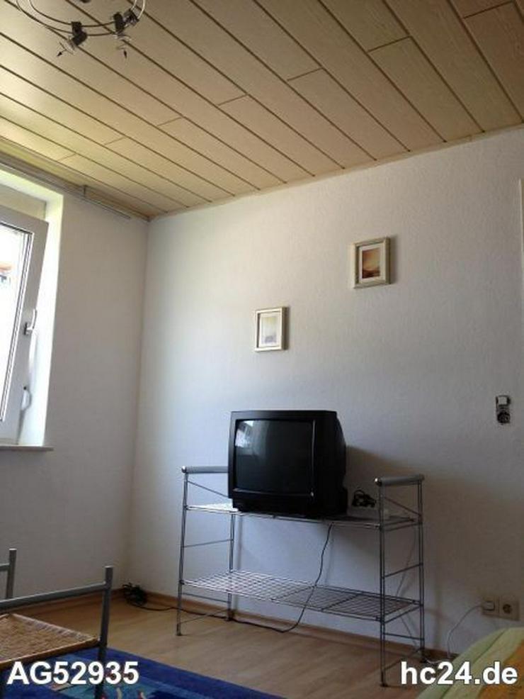 Bild 3: *** möblierte 2 Zimmer Wohnung in Neu-Ulm