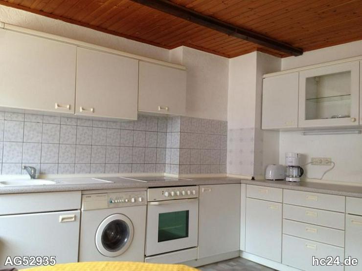 *** möblierte 2 Zimmer Wohnung in Neu-Ulm - Wohnen auf Zeit - Bild 1