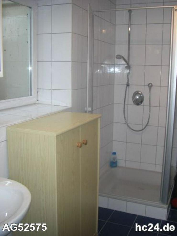 Bild 4: **** Nersingen einfach möbliertes Apartment