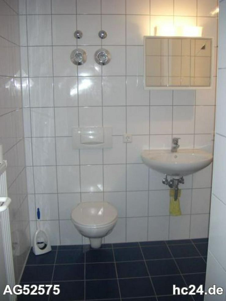 Bild 3: **** Nersingen einfach möbliertes Apartment
