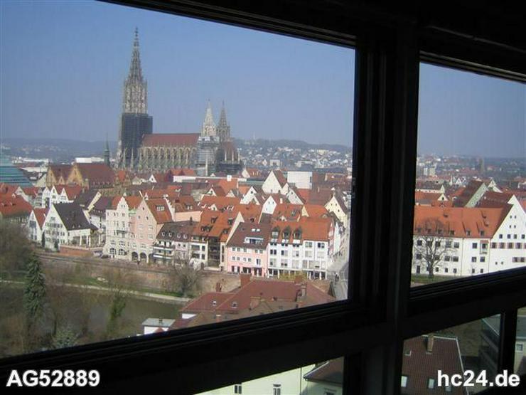 Bild 6: *** HOCHWERTIGE möblierte Wohnung mit Blick auf das Münster und die Donau