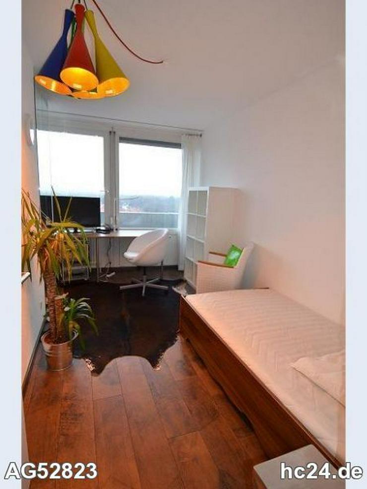 Bild 5: *** TOP hochwertige Wohnung in Ulm, WG geeignet