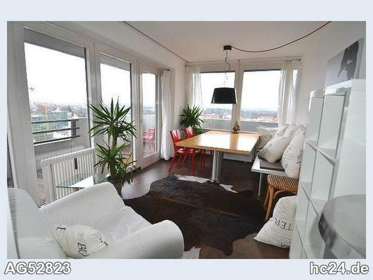 *** TOP hochwertige Wohnung in Ulm, WG geeignet - Wohnen auf Zeit - Bild 1