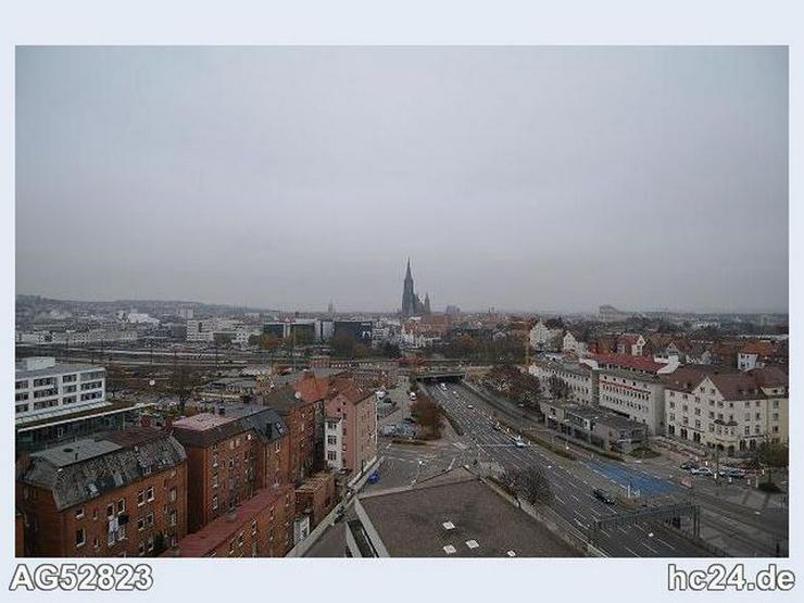 Bild 2: *** TOP hochwertige Wohnung in Ulm, WG geeignet