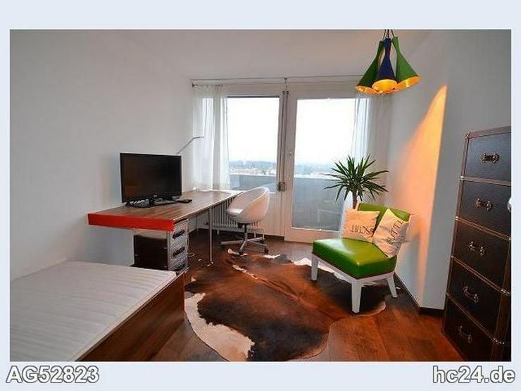 Bild 4: *** TOP hochwertige Wohnung in Ulm, WG geeignet