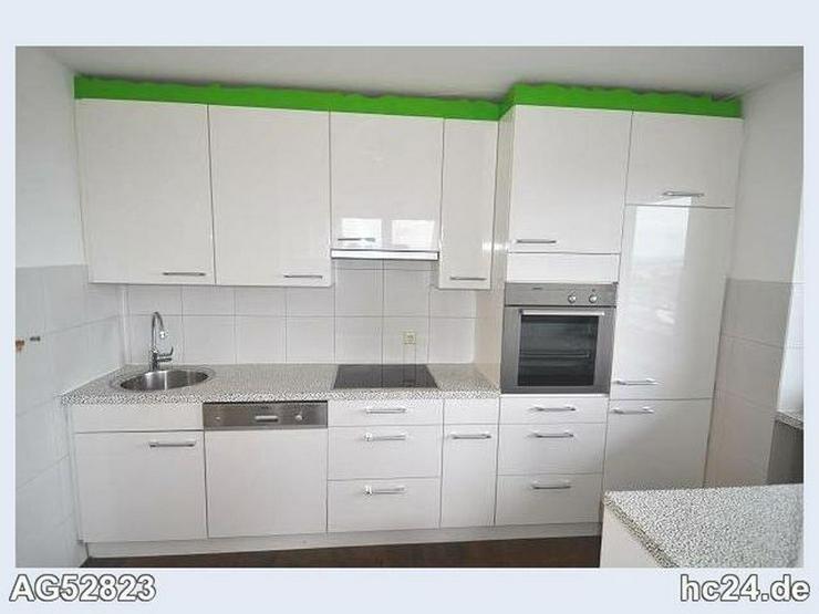 Bild 3: *** TOP hochwertige Wohnung in Ulm, WG geeignet