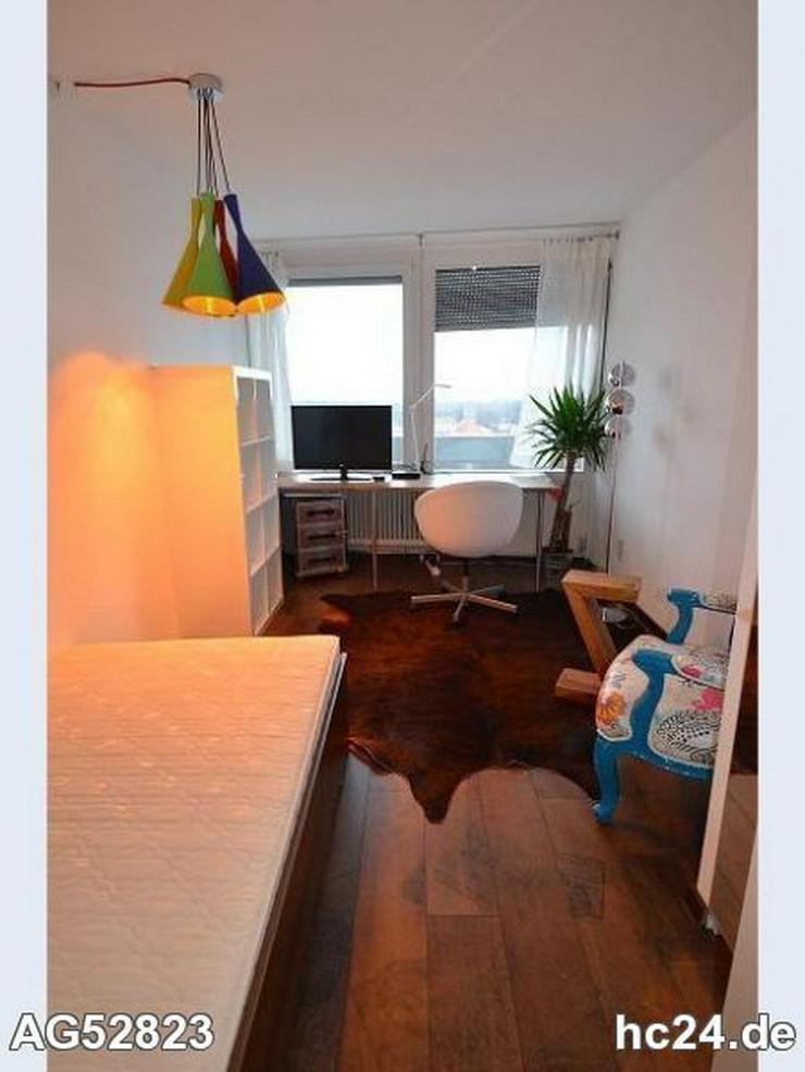 Bild 6: *** TOP hochwertige Wohnung in Ulm, WG geeignet