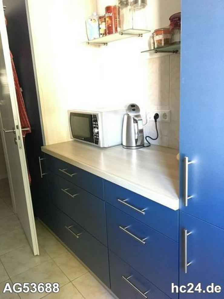 Bild 3: ***Zentral gelegene 3-Zimmer-Wohnung in Neu-Ulm