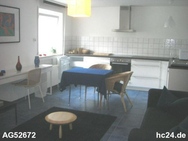 Bild 6: *** möbliertes Apartment in Ulm