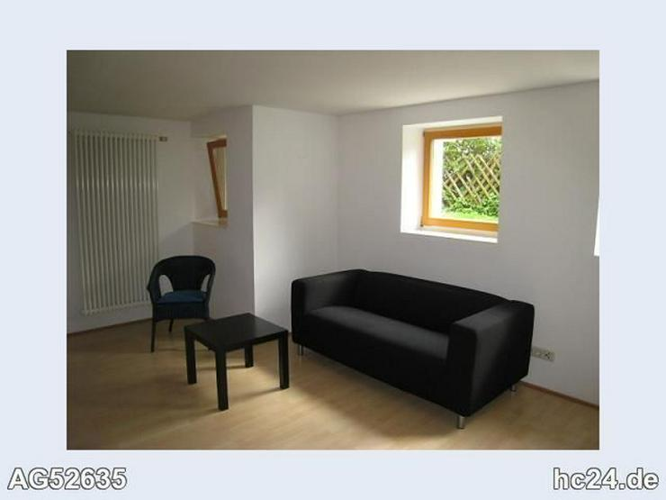 *** möbliertes 1 Zimmer Apartment in Ulm - Wohnen auf Zeit - Bild 1