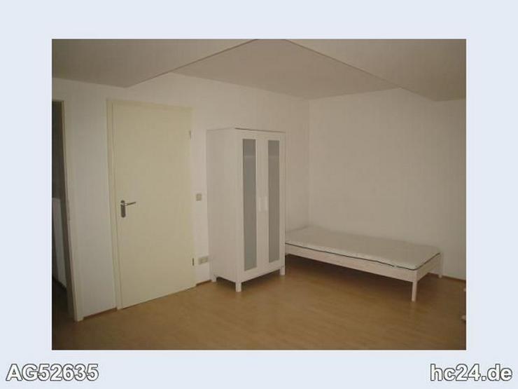 Bild 2: *** möbliertes 1 Zimmer Apartment in Ulm