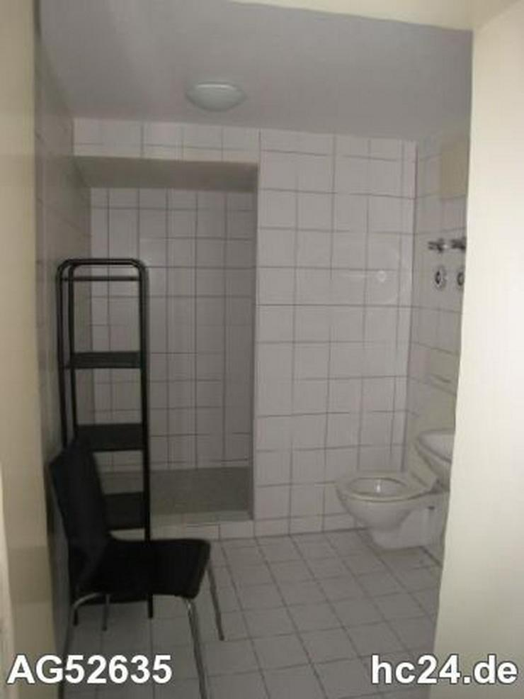 Bild 3: *** möbliertes 1 Zimmer Apartment in Ulm