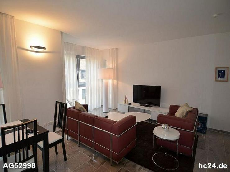 Bild 2: *** schöne möblierte 3 Zimmerwohung in Ulm