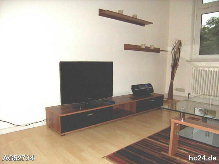 Bild 2: *** möblierte 2 Zimmerwohnung in TOP Lage Ulm