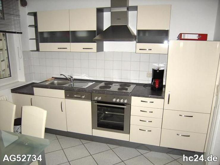 Bild 4: *** möblierte 2 Zimmerwohnung in TOP Lage Ulm