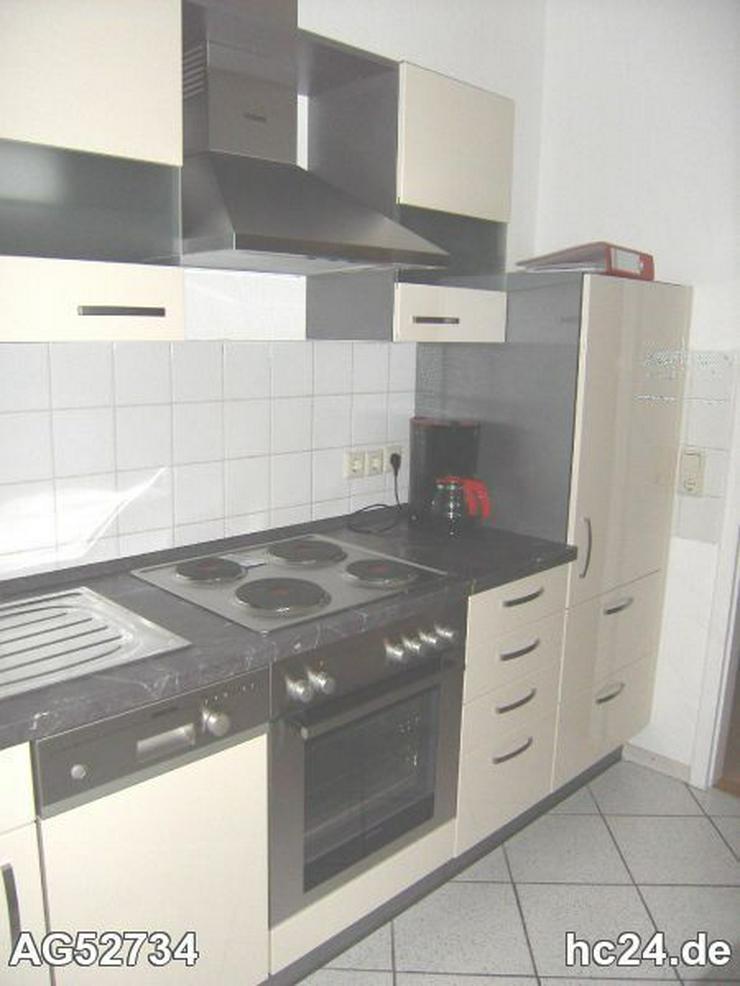 *** möblierte 2 Zimmerwohnung in TOP Lage Ulm - Wohnen auf Zeit - Bild 1