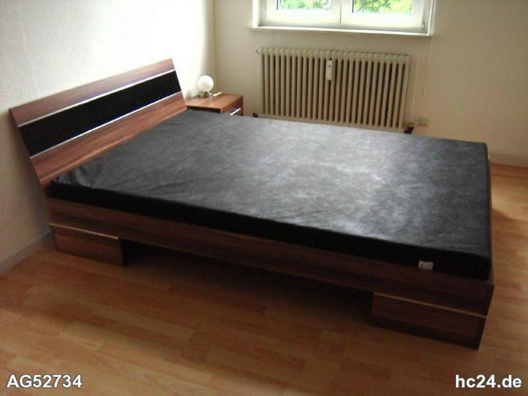 Bild 3: *** möblierte 2 Zimmerwohnung in TOP Lage Ulm