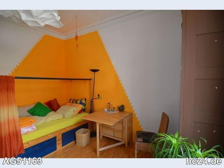 Bild 6: *** schöne möblierte Altbauwohnung in Neu-Ulm/Zentrum