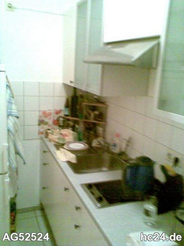 Bild 4: *** zentral gelegene möblierte 1,5 Zimmerwohnung in Söflingen