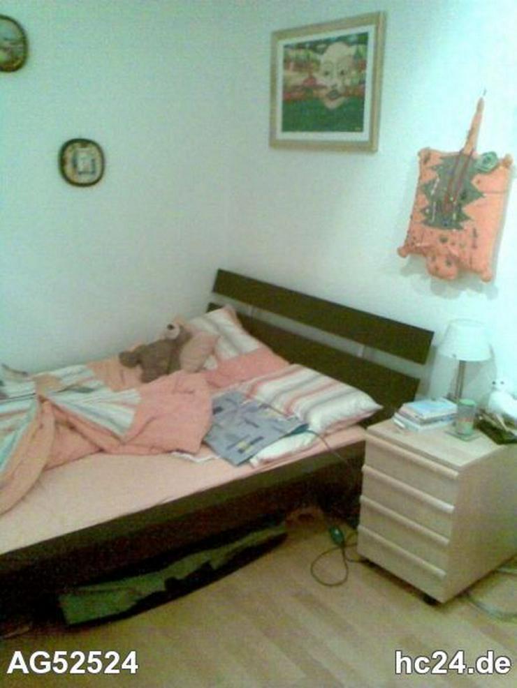 Bild 3: *** zentral gelegene möblierte 1,5 Zimmerwohnung in Söflingen