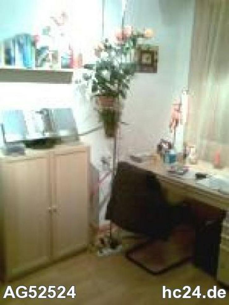 Bild 2: *** zentral gelegene möblierte 1,5 Zimmerwohnung in Söflingen