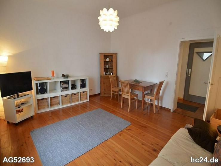 *** möblierte Wohnung In Ulm - Wohnen auf Zeit - Bild 1