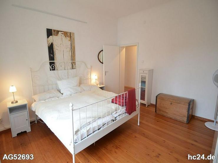 Bild 3: *** möblierte Wohnung In Ulm