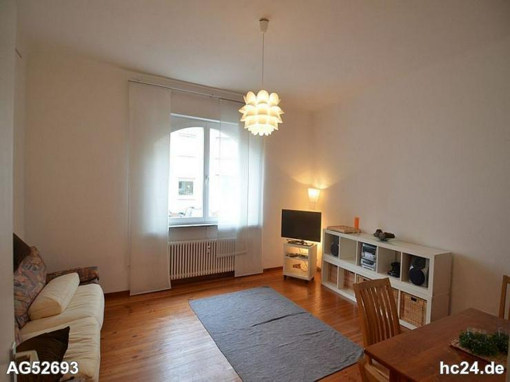 Bild 2: *** möblierte Wohnung In Ulm