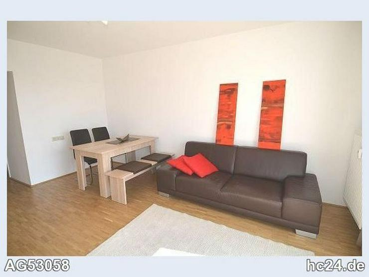 **** möblierte 2 Zimmerwohnung in Laupheim - Bild 1