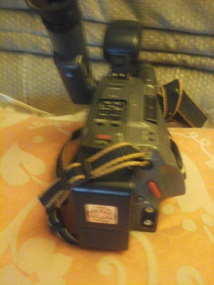 Bild 3: Philips HQ Videocamera Type VKR6875/00