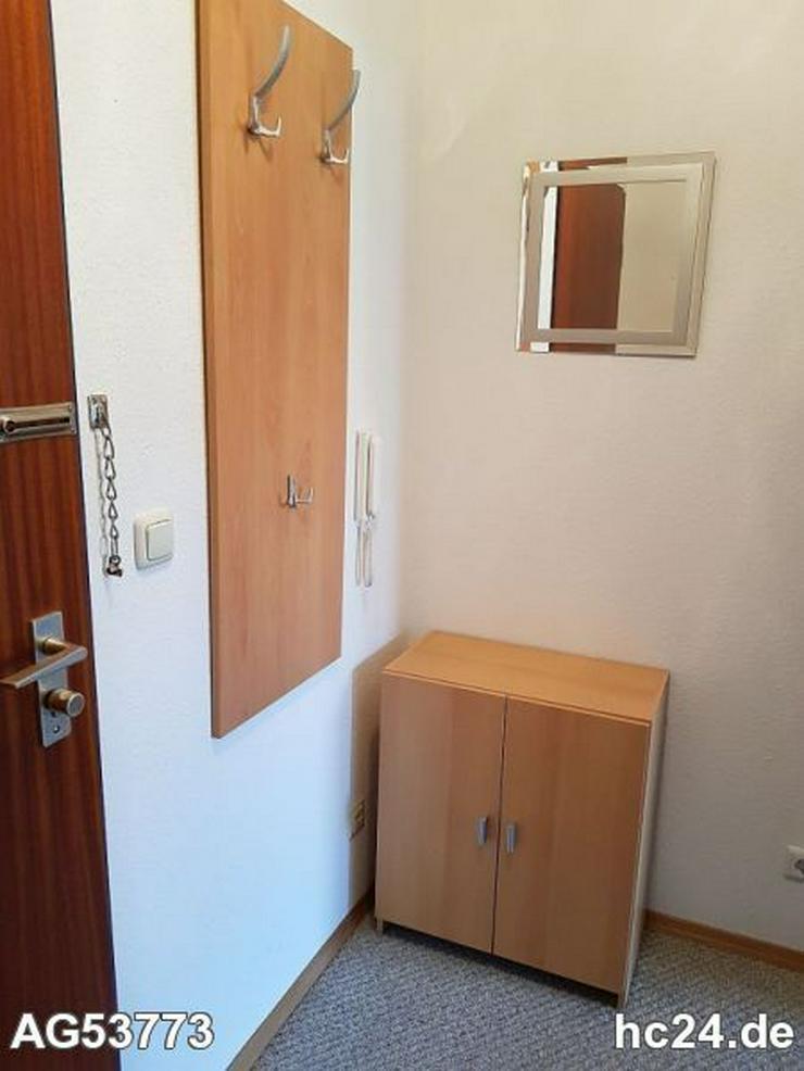 Bild 9: *** gemütliches, möbliertes Apartment in Ulm-Wiblingen