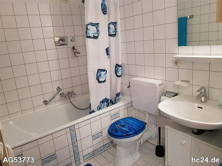 Bild 6: *** gemütliches, möbliertes Apartment in Ulm-Wiblingen