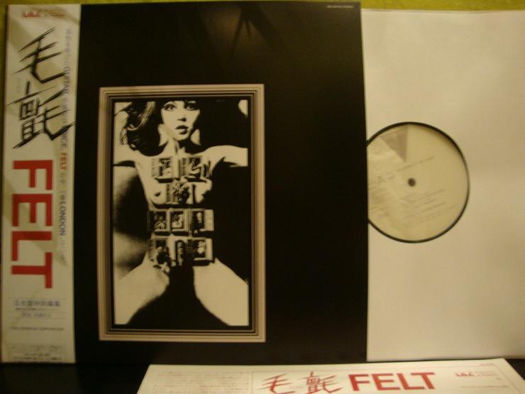 Felt - The Splendour Of Fear LP