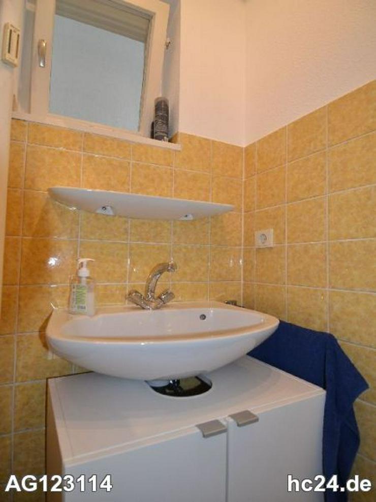 Bild 4: Modernes 1-Zimmer Apartment in Lörrach-Stadtmitte