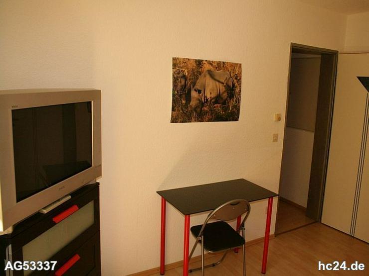 Bild 4: **** Möblierte Einliegerwohnung in ruhiger Lage von Bellenberg