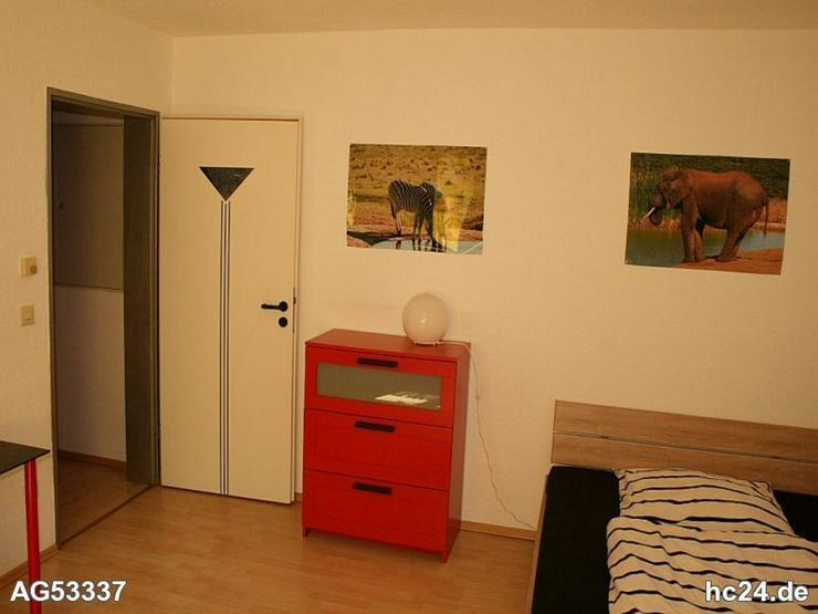 Bild 3: **** Möblierte Einliegerwohnung in ruhiger Lage von Bellenberg