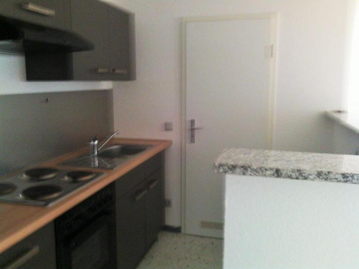 Bild 2: Gemütliche 2ZKB-Wohnung mit Balkon