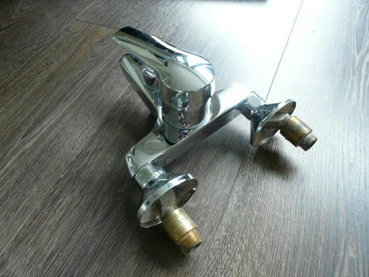 Bild 2: Einhand-Mischbatterie Grohe