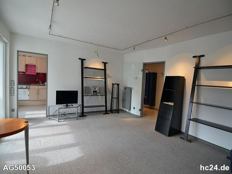 Bild 4: *** 2,5 Zimmerwohnung in Ulmer Toplage -Fischerviertel-
