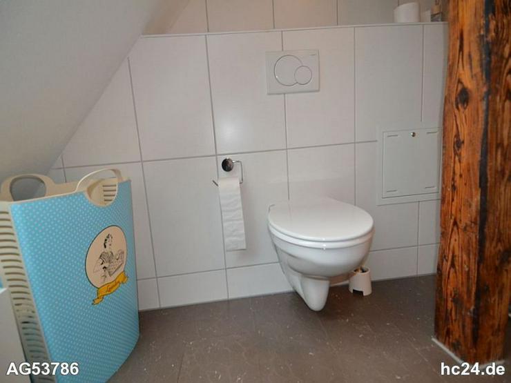Bild 8: 1,5 Zimmerwohnung in toller Lage von Neu Ulm