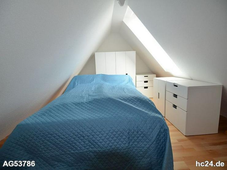Bild 6: 1,5 Zimmerwohnung in toller Lage von Neu Ulm
