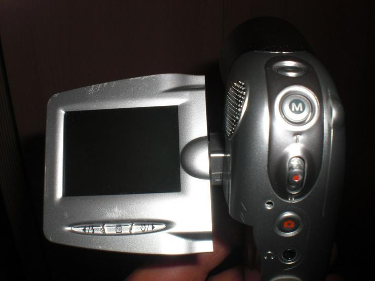 Camcorder Samsung