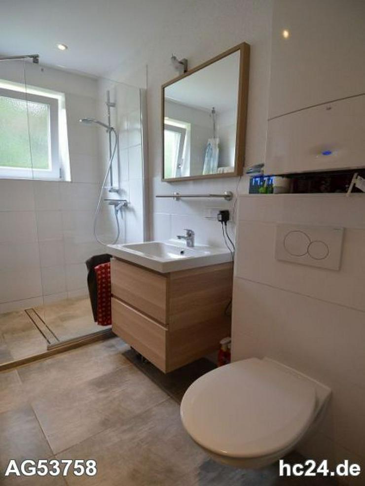 Bild 2: *** möblierte 2 Zimmerwohnung in Neu Ulm