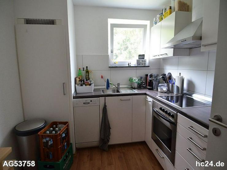 Bild 3: *** möblierte 2 Zimmerwohnung in Neu Ulm