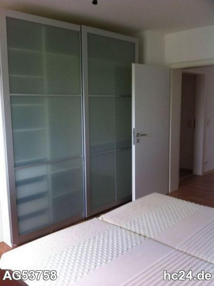 Bild 6: *** möblierte 2 Zimmerwohnung in Neu Ulm
