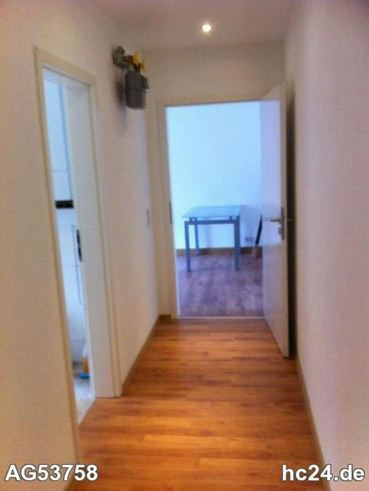 Bild 5: *** möblierte 2 Zimmerwohnung in Neu Ulm